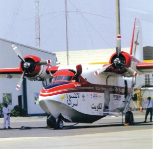 The great Grumman Albatross was used for reconnaissance and air/sea rescue in its previous incarnations.